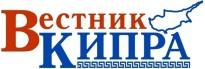 vestnik-kipr