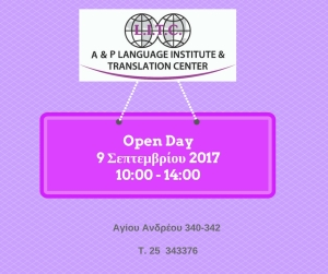 Open Day_Sep'17