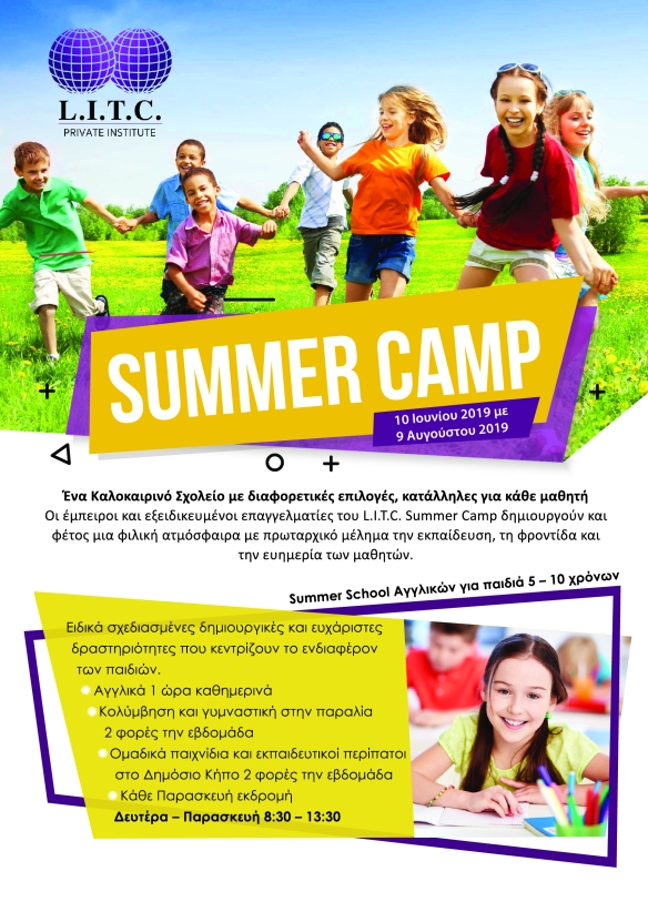 13232747d3b LITC Summer Camp